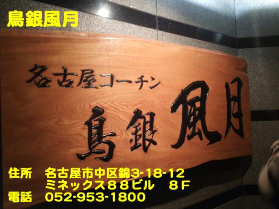 https://cdn-ak.f.st-hatena.com/images/fotolife/d/dreammiminabe53/20010104/20010104042040.jpg