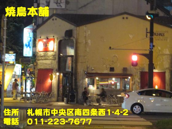 https://cdn-ak.f.st-hatena.com/images/fotolife/d/dreammiminabe53/20010104/20010104042230.jpg