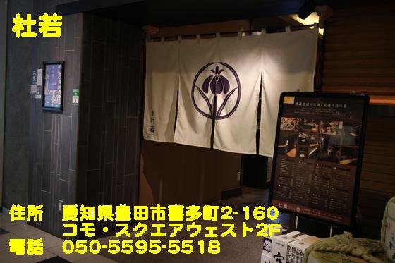 https://cdn-ak.f.st-hatena.com/images/fotolife/d/dreammiminabe53/20010104/20010104042820.jpg