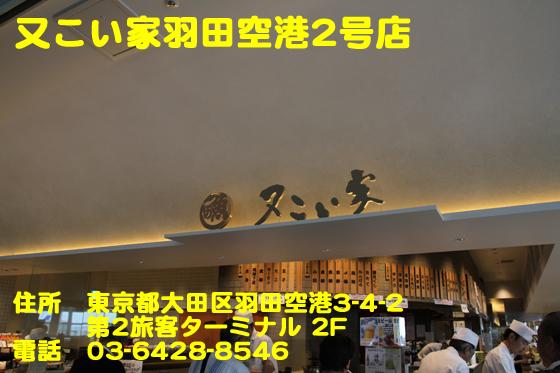 https://cdn-ak.f.st-hatena.com/images/fotolife/d/dreammiminabe53/20010104/20010104043340.jpg