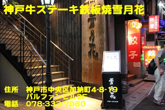 https://cdn-ak.f.st-hatena.com/images/fotolife/d/dreammiminabe53/20010104/20010104043430.jpg