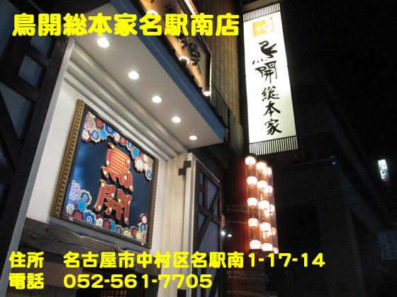 https://cdn-ak.f.st-hatena.com/images/fotolife/d/dreammiminabe53/20010104/20010104043920.jpg