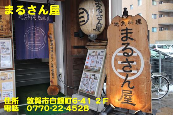 https://cdn-ak.f.st-hatena.com/images/fotolife/d/dreammiminabe53/20010104/20010104044010.jpg