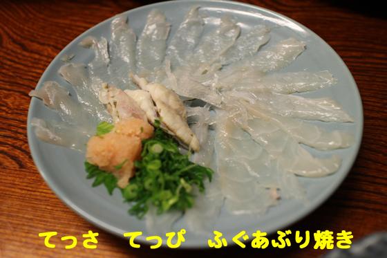 https://cdn-ak.f.st-hatena.com/images/fotolife/d/dreammiminabe53/20010104/20010104044050.jpg