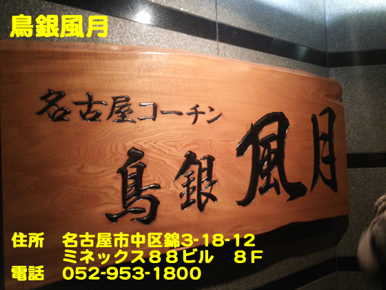 https://cdn-ak.f.st-hatena.com/images/fotolife/d/dreammiminabe53/20010104/20010104044610.jpg