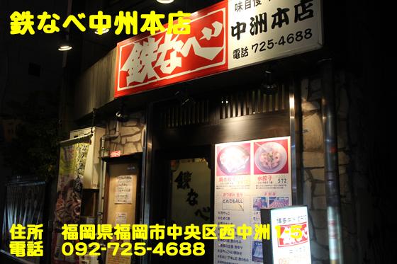 https://cdn-ak.f.st-hatena.com/images/fotolife/d/dreammiminabe53/20010104/20010104044800.jpg