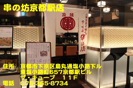 https://cdn-ak.f.st-hatena.com/images/fotolife/d/dreammiminabe53/20010104/20010104044930.jpg