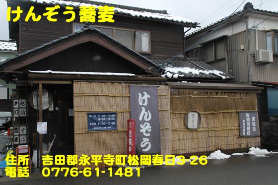 https://cdn-ak.f.st-hatena.com/images/fotolife/d/dreammiminabe53/20010104/20010104045220.jpg