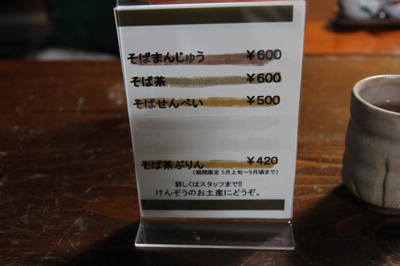 https://cdn-ak.f.st-hatena.com/images/fotolife/d/dreammiminabe53/20010104/20010104045240.jpg
