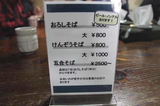 https://cdn-ak.f.st-hatena.com/images/fotolife/d/dreammiminabe53/20010104/20010104045320.jpg