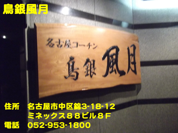 https://cdn-ak.f.st-hatena.com/images/fotolife/d/dreammiminabe53/20010104/20010104045430.jpg