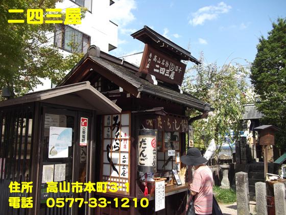 https://cdn-ak.f.st-hatena.com/images/fotolife/d/dreammiminabe53/20010104/20010104045750.jpg