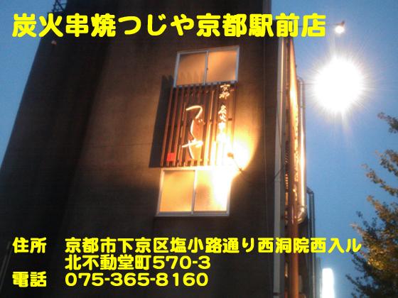 https://cdn-ak.f.st-hatena.com/images/fotolife/d/dreammiminabe53/20010104/20010104045810.jpg