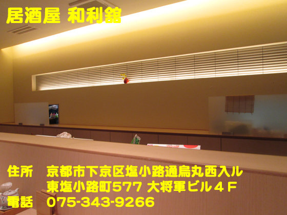 https://cdn-ak.f.st-hatena.com/images/fotolife/d/dreammiminabe53/20010104/20010104045920.jpg