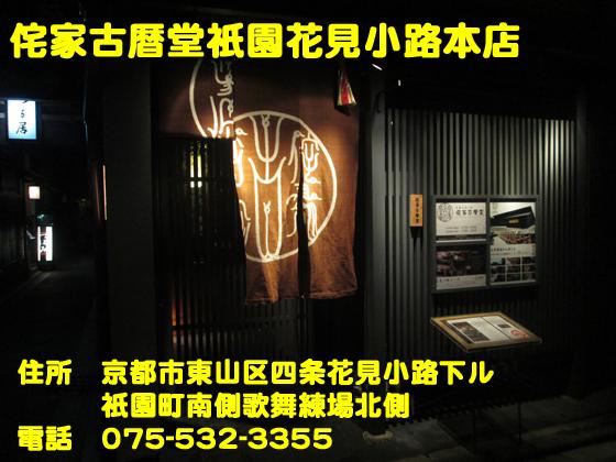 https://cdn-ak.f.st-hatena.com/images/fotolife/d/dreammiminabe53/20010104/20010104050040.jpg