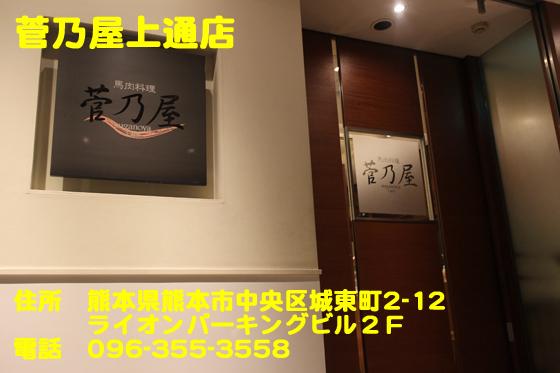 https://cdn-ak.f.st-hatena.com/images/fotolife/d/dreammiminabe53/20010104/20010104050610.jpg