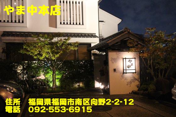 https://cdn-ak.f.st-hatena.com/images/fotolife/d/dreammiminabe53/20010104/20010104050810.jpg