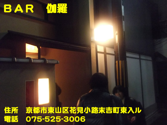 https://cdn-ak.f.st-hatena.com/images/fotolife/d/dreammiminabe53/20010104/20010104051140.jpg
