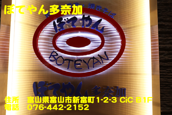 https://cdn-ak.f.st-hatena.com/images/fotolife/d/dreammiminabe53/20010104/20010104051540.jpg