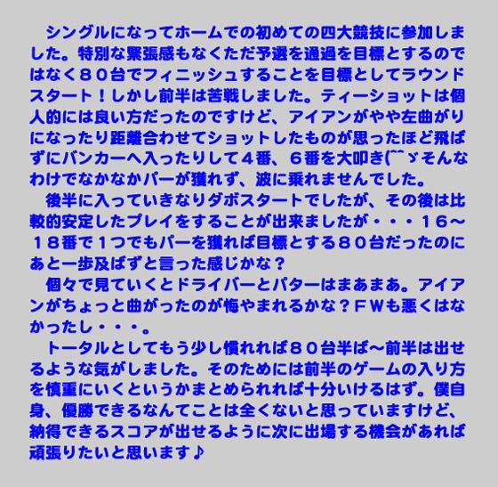 https://cdn-ak.f.st-hatena.com/images/fotolife/d/dreammiminabe53/20010104/20010104055040.jpg