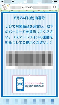 https://cdn-ak.f.st-hatena.com/images/fotolife/d/dreammiminabe53/20010104/20010104062610.jpg