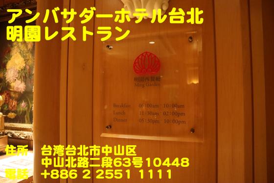 https://cdn-ak.f.st-hatena.com/images/fotolife/d/dreammiminabe53/20010104/20010104063930.jpg