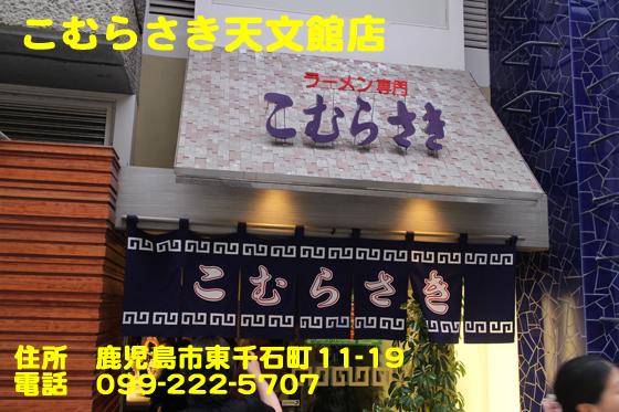 https://cdn-ak.f.st-hatena.com/images/fotolife/d/dreammiminabe53/20010104/20010104064140.jpg