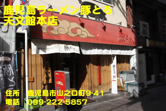 https://cdn-ak.f.st-hatena.com/images/fotolife/d/dreammiminabe53/20010104/20010104064210.jpg