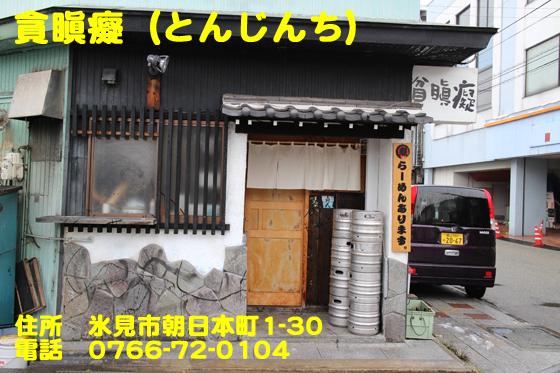 https://cdn-ak.f.st-hatena.com/images/fotolife/d/dreammiminabe53/20010104/20010104091110.jpg