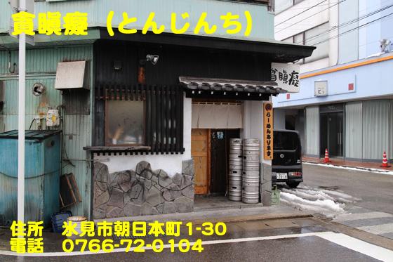 https://cdn-ak.f.st-hatena.com/images/fotolife/d/dreammiminabe53/20010104/20010104092210.jpg
