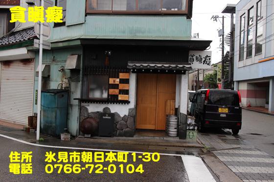 https://cdn-ak.f.st-hatena.com/images/fotolife/d/dreammiminabe53/20010104/20010104093150.jpg