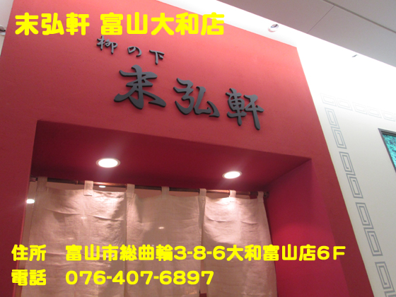 https://cdn-ak.f.st-hatena.com/images/fotolife/d/dreammiminabe53/20010104/20010104094440.jpg
