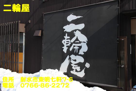 https://cdn-ak.f.st-hatena.com/images/fotolife/d/dreammiminabe53/20010104/20010104094700.jpg