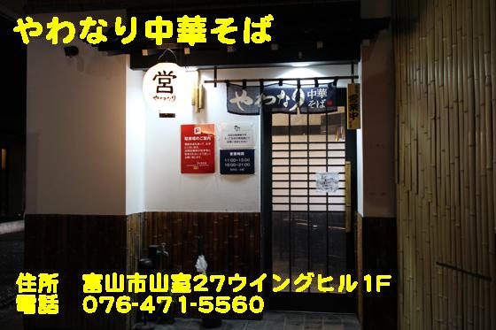 https://cdn-ak.f.st-hatena.com/images/fotolife/d/dreammiminabe53/20010104/20010104094830.jpg