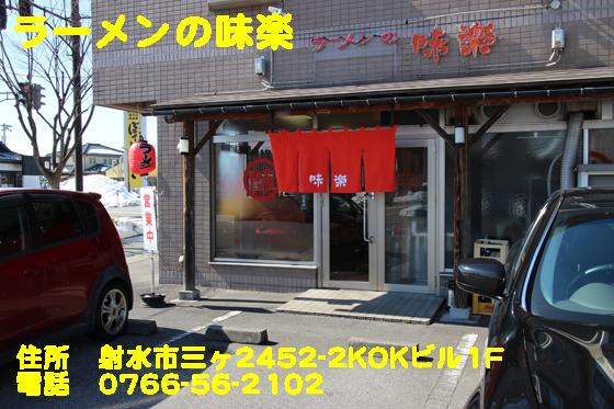 https://cdn-ak.f.st-hatena.com/images/fotolife/d/dreammiminabe53/20010104/20010104095110.jpg
