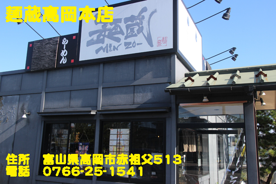https://cdn-ak.f.st-hatena.com/images/fotolife/d/dreammiminabe53/20010104/20010104095350.jpg