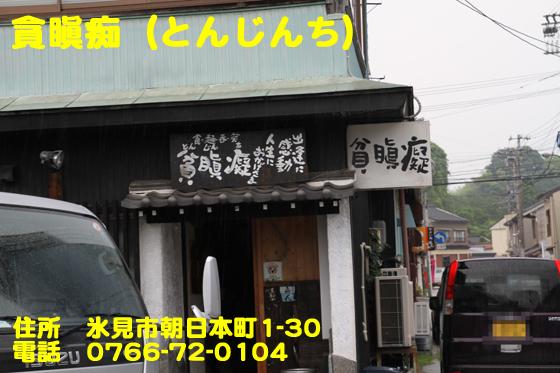 https://cdn-ak.f.st-hatena.com/images/fotolife/d/dreammiminabe53/20010104/20010104095700.jpg