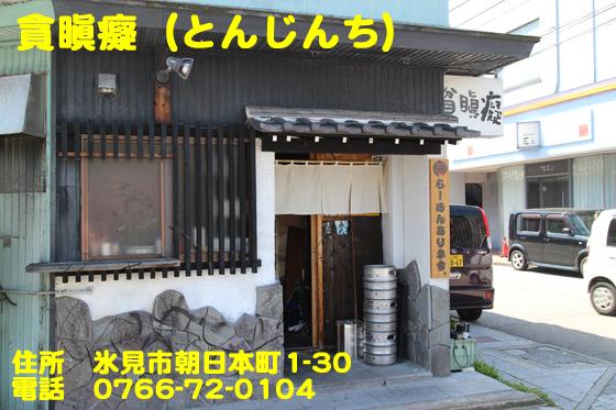 https://cdn-ak.f.st-hatena.com/images/fotolife/d/dreammiminabe53/20010104/20010104095810.jpg