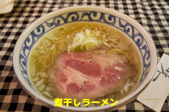 https://cdn-ak.f.st-hatena.com/images/fotolife/d/dreammiminabe53/20010104/20010104095920.jpg