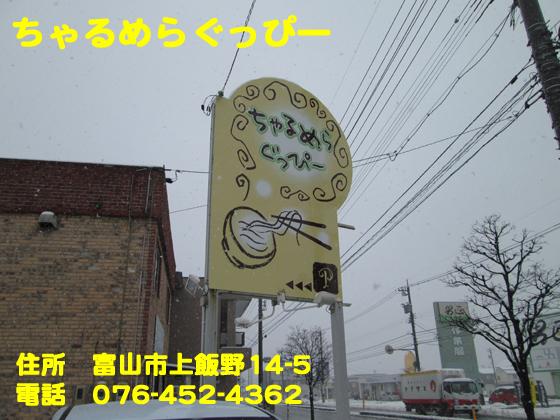 https://cdn-ak.f.st-hatena.com/images/fotolife/d/dreammiminabe53/20010104/20010104095950.jpg