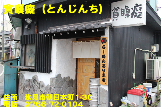https://cdn-ak.f.st-hatena.com/images/fotolife/d/dreammiminabe53/20010104/20010104100040.jpg
