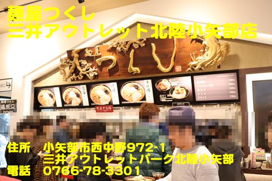 https://cdn-ak.f.st-hatena.com/images/fotolife/d/dreammiminabe53/20010104/20010104100410.jpg