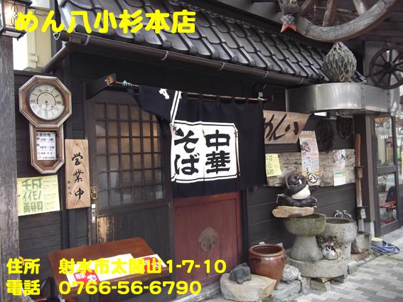 https://cdn-ak.f.st-hatena.com/images/fotolife/d/dreammiminabe53/20010104/20010104100650.jpg