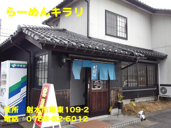 https://cdn-ak.f.st-hatena.com/images/fotolife/d/dreammiminabe53/20010104/20010104101150.jpg