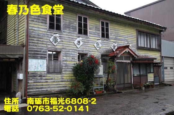 https://cdn-ak.f.st-hatena.com/images/fotolife/d/dreammiminabe53/20010104/20010104101250.jpg