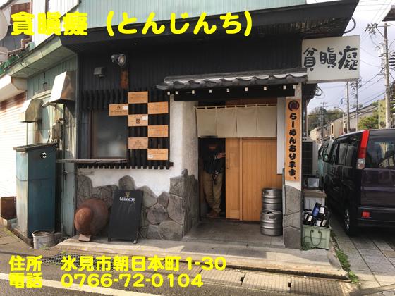 https://cdn-ak.f.st-hatena.com/images/fotolife/d/dreammiminabe53/20010104/20010104101640.jpg