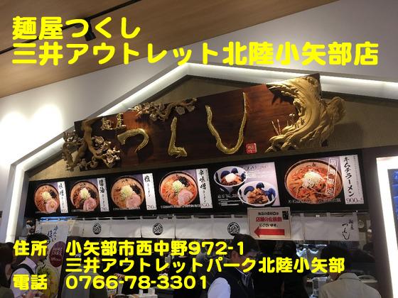 https://cdn-ak.f.st-hatena.com/images/fotolife/d/dreammiminabe53/20010104/20010104101940.jpg