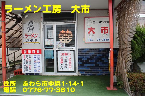 https://cdn-ak.f.st-hatena.com/images/fotolife/d/dreammiminabe53/20010104/20010104102100.jpg