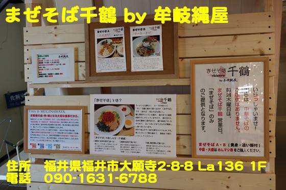 https://cdn-ak.f.st-hatena.com/images/fotolife/d/dreammiminabe53/20010104/20010104102410.jpg