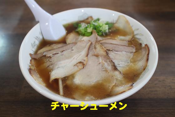 https://cdn-ak.f.st-hatena.com/images/fotolife/d/dreammiminabe53/20010104/20010104102740.jpg